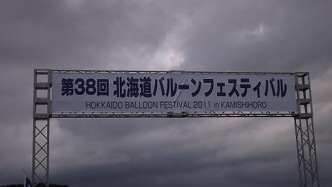 resize11437.jpg