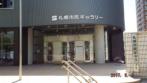 resize6404.jpg
