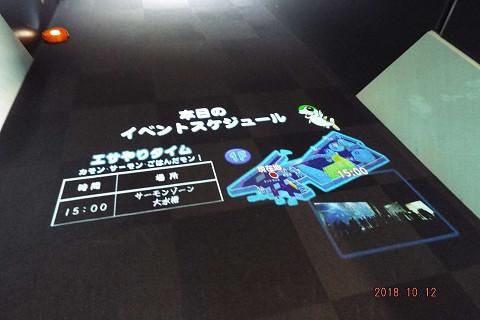 resize10032.jpg