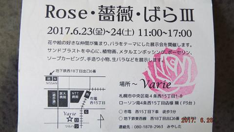 resize6812.jpg